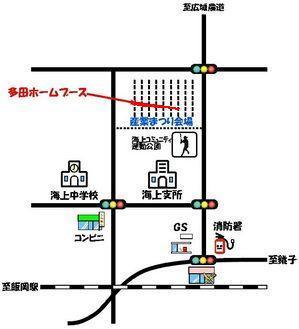 産業案内図-thumb-300x329-442.jpg