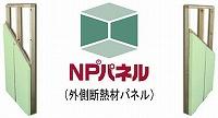 np02_mini.jpg